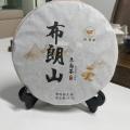 胡蘇亭布朗山普洱茶生茶饼