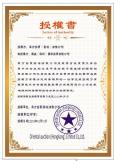 深圳陨石鉴定方法