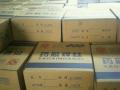 YD688气保耐磨焊丝YD688耐磨药芯焊丝
