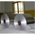 汕头304不锈钢镀镍带供应商价格304不锈钢薄带厂