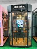 北京迷你唱吧出租迷你KTV出租移动唱歌房租赁点歌房