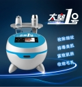艾颜佳 AYJ-TG01 太空1号离子导入仪 太空