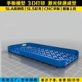 工业级3D打印手板制造