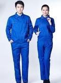 哈尔滨定制劳保工作服的厂家哈尔滨凯利定制工作服
