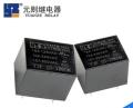 东莞电磁继电器厂商直销 Y3F小型电磁继电器