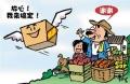 西安到潍坊轿车托运公司托运轿车简介