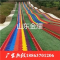 网红游乐设备生产 大型网红项目打造 彩虹滑道