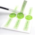 专业生产各种不干胶标签、酒标、食品标、产品说明标