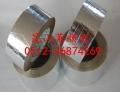 寻找夹筋铝箔胶带 铝箔夹筋胶带 莱顺宝生产铝箔胶带