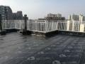 海淀区四季青附近别墅防水屋顶楼顶防水正规公司