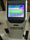 无人看着过磅称重、扫码收费50吨地磅广州农贸市场自