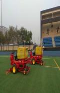 人造草维护设备