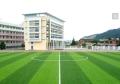 标准七人制足球场人工草坪尺寸
