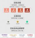华南地区广州佛山高价回收二手钢琴乐器 上门服务