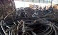 铁西废电缆回收 铁西废电缆回收多少钱一吨