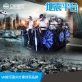 幻影星空上海vr体验馆哪个好玩vr娱乐设备
