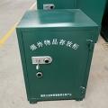 1000发毫秒管保管柜厂销抗静电火工品储存柜
