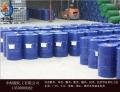 大岭山镇东莞润滑油ZR -EF10锭子油主轴油甲缩醛中海源
