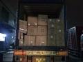 佛山到澳洲海运 家具海运费用 中国到澳洲运输货物