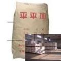惠州市回收年底清理仓库请联系我