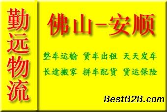 �瘟汉降�4FCB2C-426698258