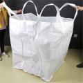 贵州安顺干净吨袋-安顺推荐实力吨袋-安顺人称上吨吨