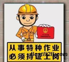 武汉数控泥水泥浆分离器