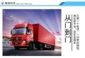 从东莞发往江阴的物流公司速度快
