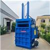 余姚生产卧式打包机大型120吨废纸液压打包机厂家