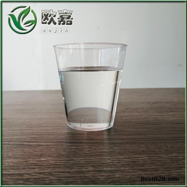 北京天兴陶瓷复合质料有限公司 北京天兴陶瓷复合质料有限公司