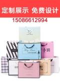 重庆手提袋定制厂家,手提袋设计,纸质手提袋制作