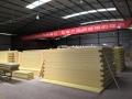 环保集成护墙板的好处贵州集成墙板厂家