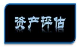 合成材料助剂DF7E76-7762768
