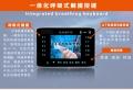 长沙市刷卡报钟王智能报钟王足浴报钟软件