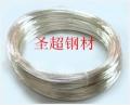 BT1-0钛合金用途