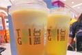 台盖加盟费多少台盖奶茶加盟优势有哪些