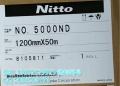 供应日东5000ND,NITTO5000ND胶带