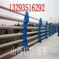 陕西西安大桥护栏桥梁护栏桥梁护栏立柱景观护栏