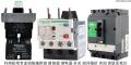 LC1DWK12F7C施耐德电容接触器