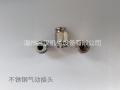 直通快接头不锈钢气动软管SMC型接头外螺纹直通外丝