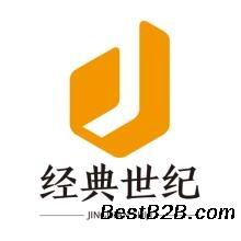 新闻:遂宁农用小型装载机矿井矮棚小型装载机生产厂家