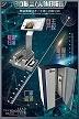 供应无锡精迪智能 3D脚型测量仪