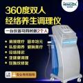 益来康能量养生仪多少钱一台 广州益来康能量养生仪多
