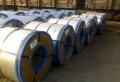SPCC薄板0.6、0.7、0.8宝钢冷轧钢带