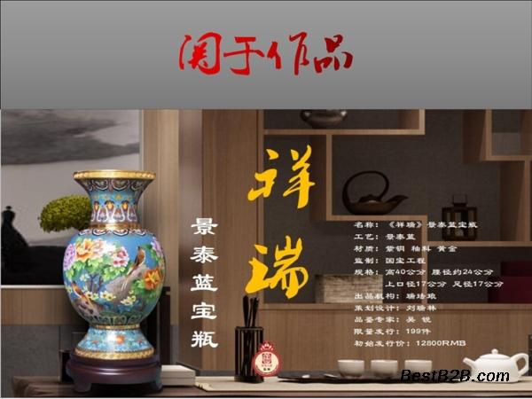 全国公安机关庆祝首个中国人民警察节 全国公安机关庆祝首个中国人民警察节