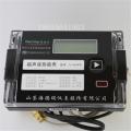 热量表厂家关于超声波热量表的数据总结