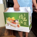 驻马店制作三层五层瓦楞纸箱 精品水果、三层礼盒供应