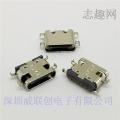 四脚沉板-16P单排贴片 typeC母座6.5mm