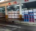 西安融雪工业盐陕西软水工业盐生产厂家