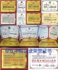 去哪申报中国环保产品证书要多长时间